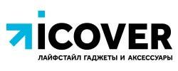 АйКовер — iCover
