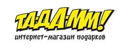 Ta Damm — Та Дамм
