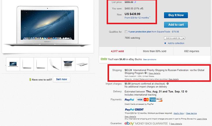 Price, Shipping, eBay, Black Friday