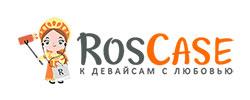RosCase — РосКейс