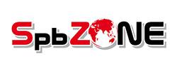 Spbzone — Спбзон