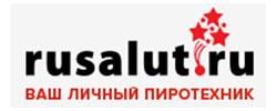 Русалют — Rusalut