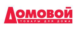 Домовой — Tddomovoy