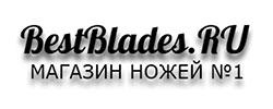 Bestblades (Best Blades)