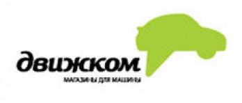 Движком Черная Пятница 2018 — Dvizhcom