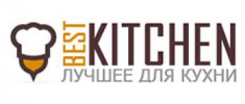 Best Kitchen Черная Пятница 2018 — Бест Китчен