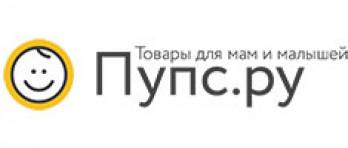Pups Ru Черная Пятница 2018 — Пупс Ру