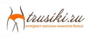 Трусики Ру Черная Пятница 2018 — Trusiki Ru