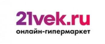 21vek ru Черная Пятница 2018 — 21 век