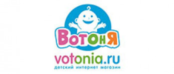 Вотоня Черная Пятница 2018 — Votonia