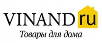 Vinand Черная Пятница 2018 — Винанд