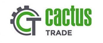 Cactus Trade Черная Пятница 2018 — Кактус Трейд