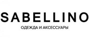 Sabellino Черная Пятница 2018 — Сабеллино