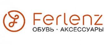 Ferlenz Черная Пятница 2018 — Ферленз