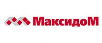 МаксидоМ Черная Пятница 2018 — Maxidom