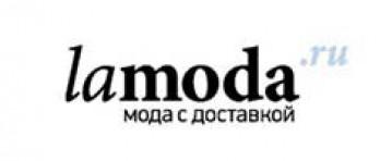 Lamoda Черная Пятница 2018 — Ламода