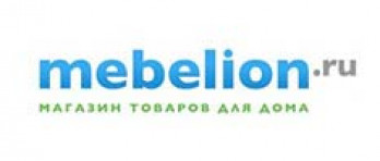 Mebelion Черная Пятница 2018 — Мебелион