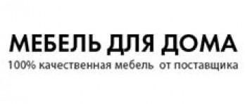 Ezakaz Черная Пятница 2018 — Езаказ