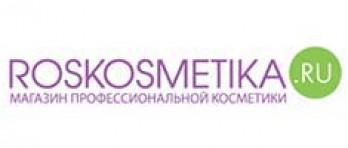 Роскосметика Черная Пятница 2018 — Roskosmetika