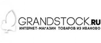 Грандсток Черная Пятница 2018 — Grandstock