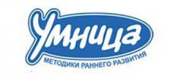 Umnitsa RU Черная Пятница 2018 — Умница Ру