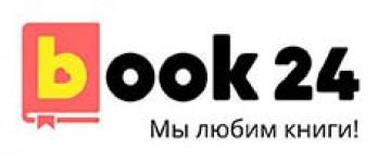 Book24 Черная Пятница 2018 — Бук24