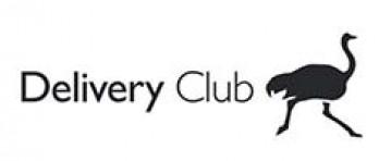 Delivery Club Черная Пятница 2018 — Деливери Клаб