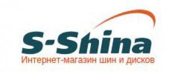 S-Shina Черная Пятница 2018 — С-Шина